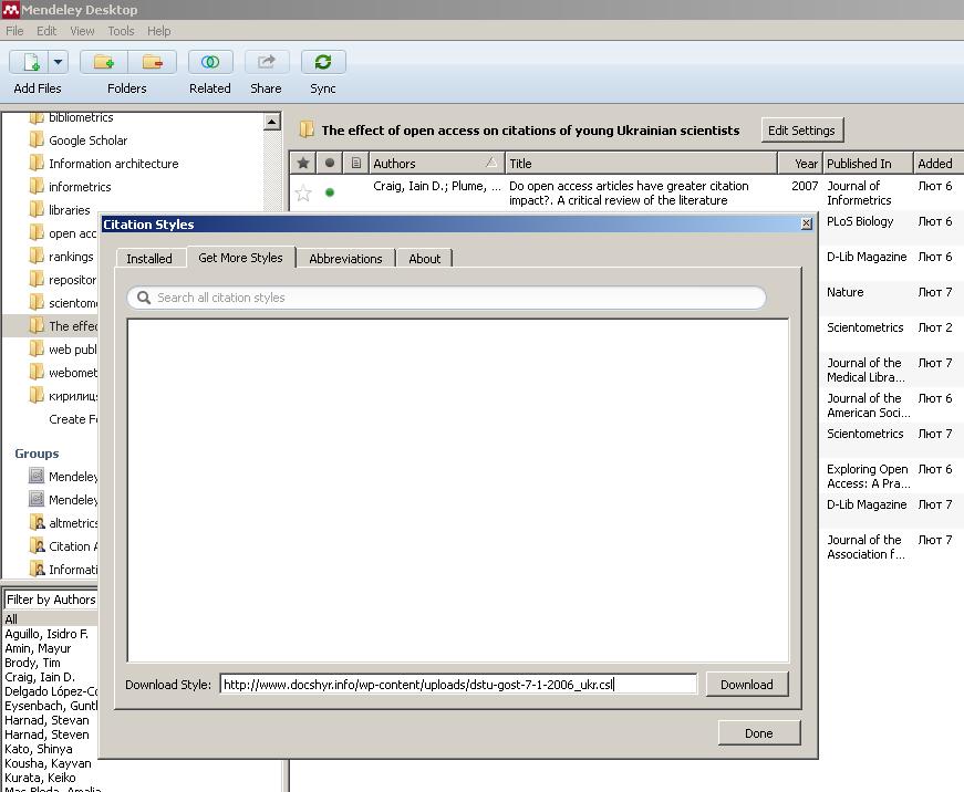 Стиль ДСТУ ГОСТ 7.1.2006 для Zotero та Mendeley Встановлення csl.png