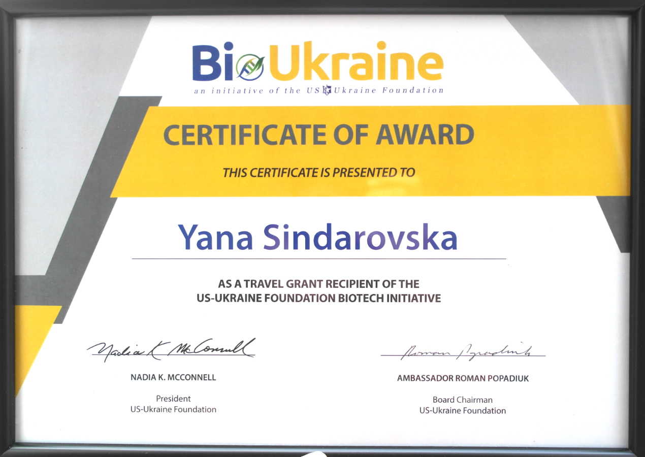Сертифікат USUF 2019 Yana Sindarovska.jpg