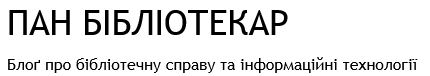 Logo Pan bibliotekar.jpg
