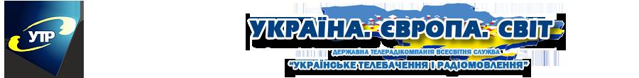 Logo UTR.png