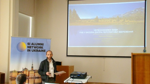 Workshop Clean Water and Remediation Technologies. Focus on Chornobyl Disaster and Anthropogenic Pollution 2019 6490.jpg