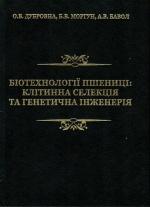 25v1 book expo 2021.jpg