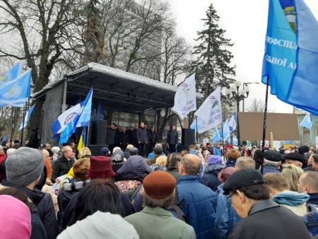 Akcija protestu ICBGE NAS Ukraine 2019-11-14 101803.jpg