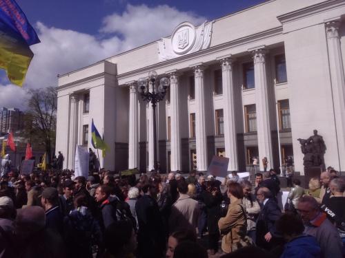 Aktsiya protestu proty znyshchennya nauky 20160419-IMAG0820.jpg