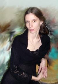 Yulia Luchakivska.jpg