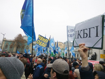 Akcija protestu ICBGE NAS Ukraine 2019-11-14 101419.jpg