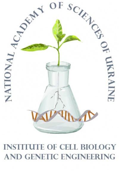 ICBGE Logo 20160315.jpg