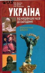 21v1 book expo 2021.jpg