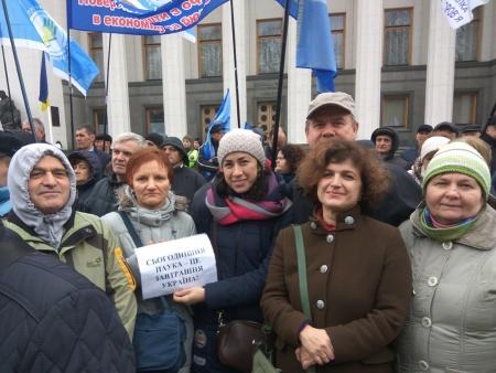 Akcija protestu ICBGE NAS Ukraine 2019-11-14 113458.jpg