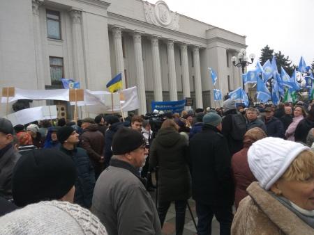 Akcija protestu ICBGE NAS Ukraine 2019-11-14 101113.jpg