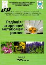 31v1 book expo 2021.jpg