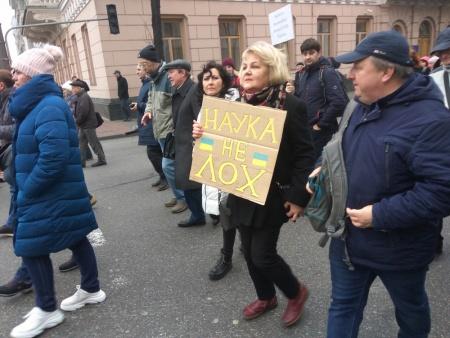 Akcija protestu ICBGE NAS Ukraine 2019-11-14 100851.jpg
