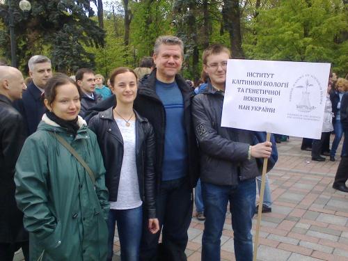 Aktsiya protestu proty znyshchennya nauky 20160419-0009.jpeg