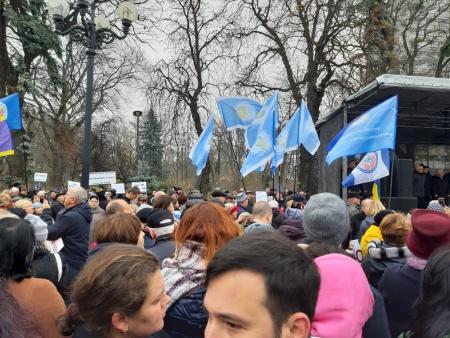 Akcija protestu ICBGE NAS Ukraine 2019-11-14 101808.jpg
