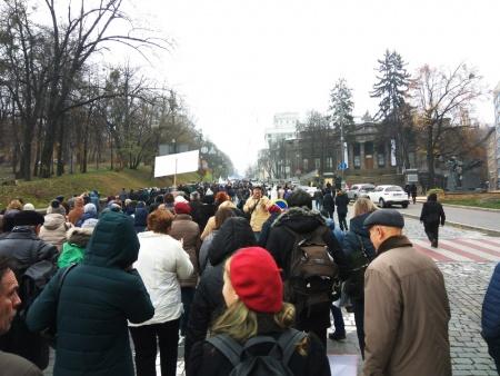 Akcija protestu ICBGE NAS Ukraine 2019-11-14 095551.jpg