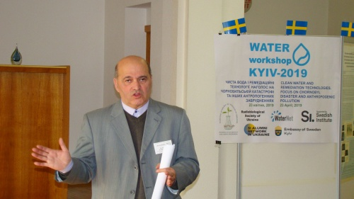 Workshop Clean Water and Remediation Technologies. Focus on Chornobyl Disaster and Anthropogenic Pollution 2019 6530.jpg
