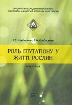 33v1 book expo 2021.jpg