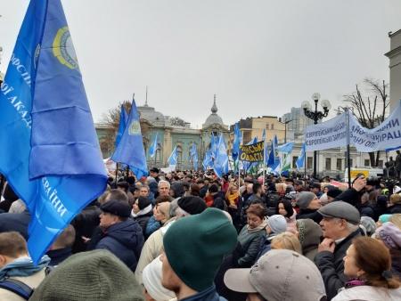 Akcija protestu ICBGE NAS Ukraine 2019-11-14 101813.jpg