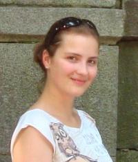 Степаненко Олена Василівна 2011.jpg