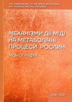 09v1 book expo 2021.jpg