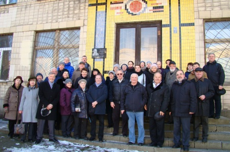 2020 Відкриття меморіальної дошки Дмитра Михайловича Гродзинського 1.JPG