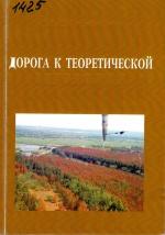 15v1 book expo 2021.jpg