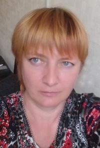 Yevdokimova2016.jpg