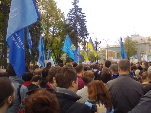 Aktsiya protestu proty znyshchennya nauky 20160419-0001.jpeg