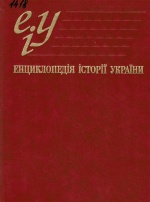 37v1 book expo 2021.jpg