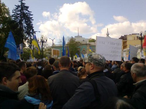 Aktsiya protestu proty znyshchennya nauky 20160419-0002.jpeg