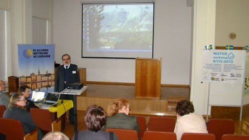 Workshop Clean Water and Remediation Technologies. Focus on Chornobyl Disaster and Anthropogenic Pollution 2019 6326.jpg