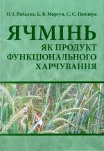 10v1 book expo 2021.jpg