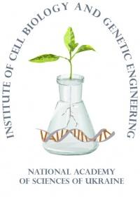 ICBGE Logo 1 2015-01-19.jpg