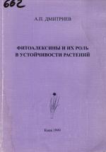 352v1 book expo 2021.jpg