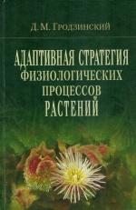 293v1 book expo 2021.jpg