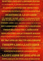 312v1 book expo 2021.jpg