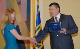 Sindarovska YR & Yanukovych VF 2012.jpg