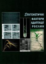 292v1 book expo 2021.jpg