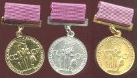 Золота срібна бронзова медаль ВДНХ СССР.jpg