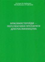 05v1 book expo 2021.jpg
