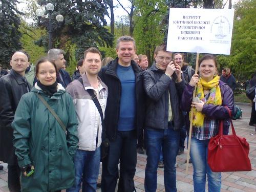 Aktsiya protestu proty znyshchennya nauky 20160419-0010.jpeg